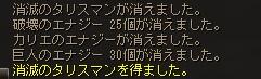 c0151483_11284420.jpg