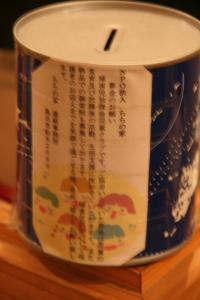 ららの家_c0127494_1843614.jpg