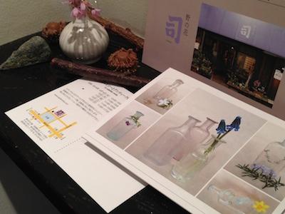 preview 野の花司/茶房野の花 #2_d0154102_18303088.jpg