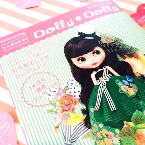 ☆Dolly*Dolly☆(・∀・)ノ☆_e0140811_15412900.jpg