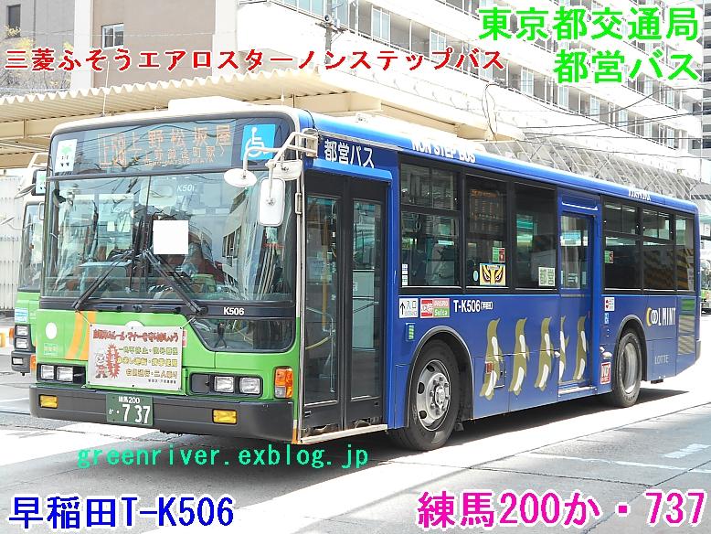 e0004218_20105894.jpg