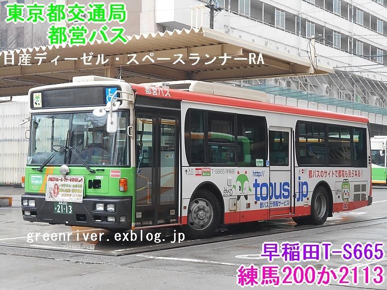 東京都交通局 T-S665_e0004218_20215719.jpg