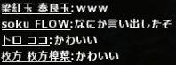 b0236120_8422512.jpg