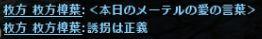 b0236120_9214610.jpg