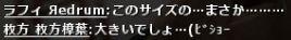 b0236120_9352941.jpg