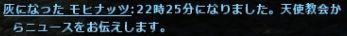 b0236120_953041.jpg