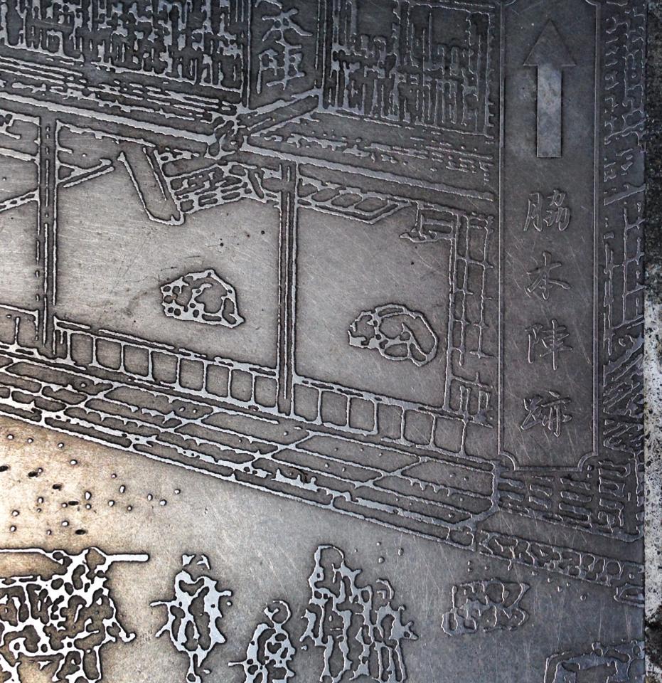 「東海道吉原宿解説板」が登場で~す!! d(^◇^)_b0093221_13531719.jpg