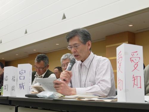 「秘密法に反対する全国ネットワーク」第1回全国交流集会に26団体160人(名古屋)_c0241022_18445459.jpg