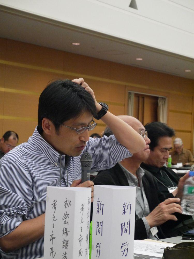 「秘密法に反対する全国ネットワーク」第1回全国交流集会に26団体160人(名古屋)_c0241022_1852077.jpg