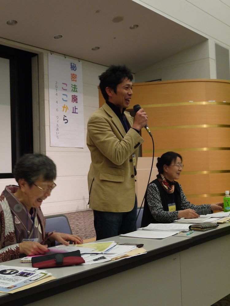 「秘密法に反対する全国ネットワーク」第1回全国交流集会に26団体160人(名古屋)_c0241022_1858464.jpg