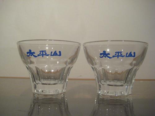 日本酒で!_e0197227_18141909.jpg