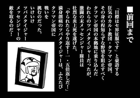 f0105741_1531384.jpg