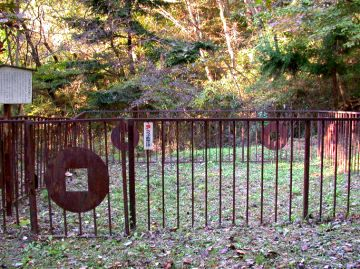 <2014年4月>埼玉探訪:「行田・さきたま古墳群」&「和同開珎」発祥地(秩父)_c0119160_16564860.jpg