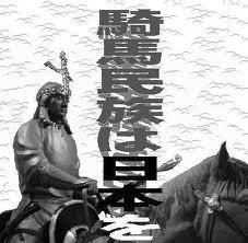 <2014年4月>埼玉探訪:「行田・さきたま古墳群」&「和同開珎」発祥地(秩父)_c0119160_17344044.jpg