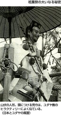 <2014年4月>埼玉探訪:「行田・さきたま古墳群」&「和同開珎」発祥地(秩父)_c0119160_17463946.jpg