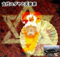 <2014年4月>埼玉探訪:「行田・さきたま古墳群」&「和同開珎」発祥地(秩父)_c0119160_18313674.jpg