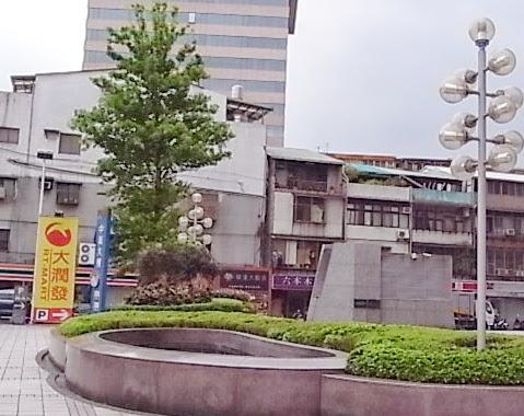 スーパー帰りにマッサージ♪「六星集足體養身會館」@台湾2014春Part.5_b0051666_20194643.jpg