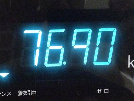 b0159071_1543380.jpg