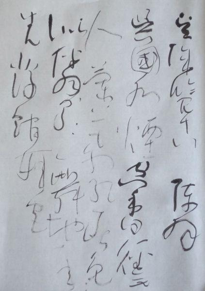陳羽_c0169176_08160785.jpg