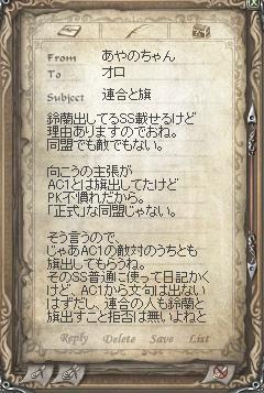 b0083880_2574563.jpg