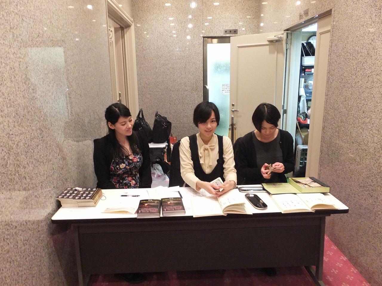 谷川 渥 「書物のエロティックス」出版記念パーティー_c0136088_16243384.jpg