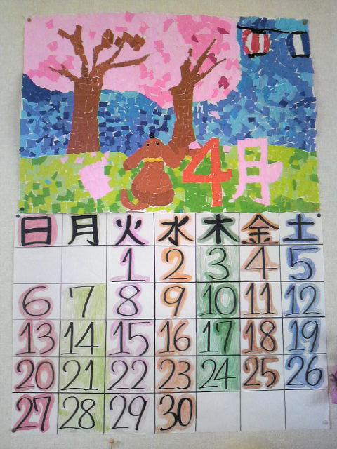 春よこいっ_c0205393_8253366.jpg