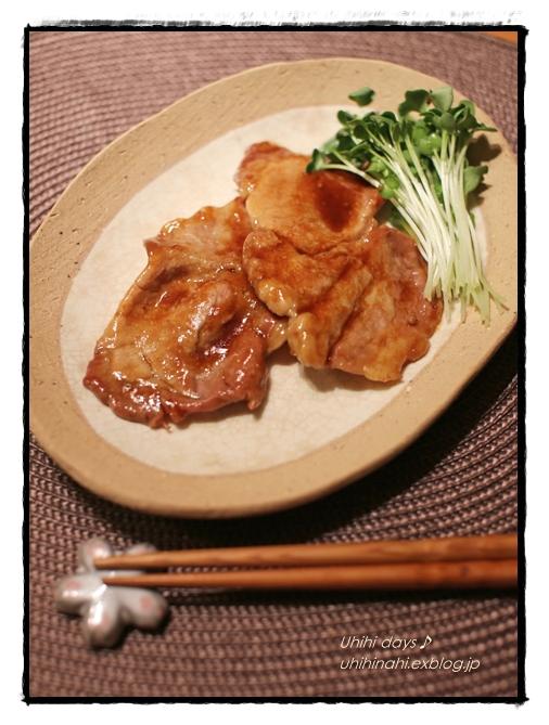 水菜のくるみ白和え と ポークソテー_f0179404_22212676.jpg
