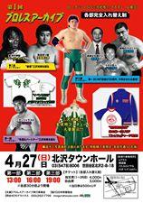 2014.4.27下北沢_f0170915_10381048.jpg