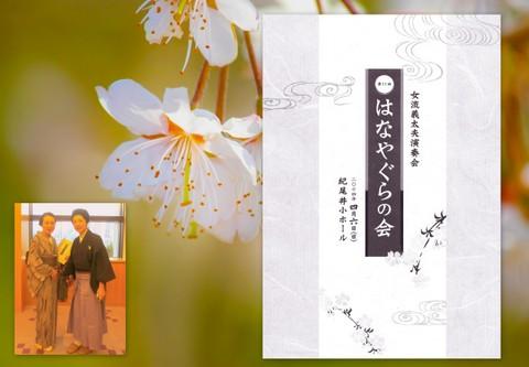 昼下がり、紀尾井ホールにて。。。_f0205317_15501889.jpg