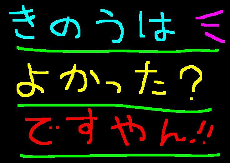 f0056935_19395015.jpg