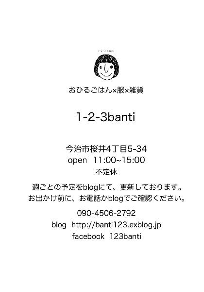 d0285339_19495741.jpg