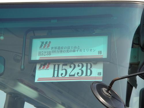 f0293042_12202730.jpg