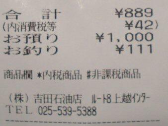 f0329554_09185101.jpg