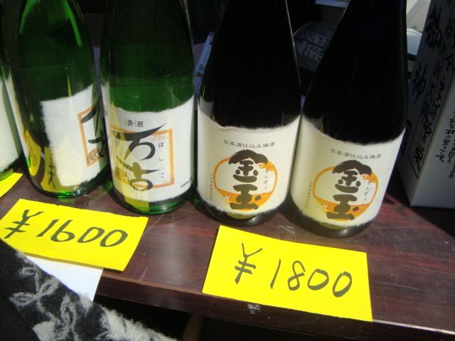 関東三大奇祭「かなまら祭り」へ行く。_f0232060_0484984.jpg