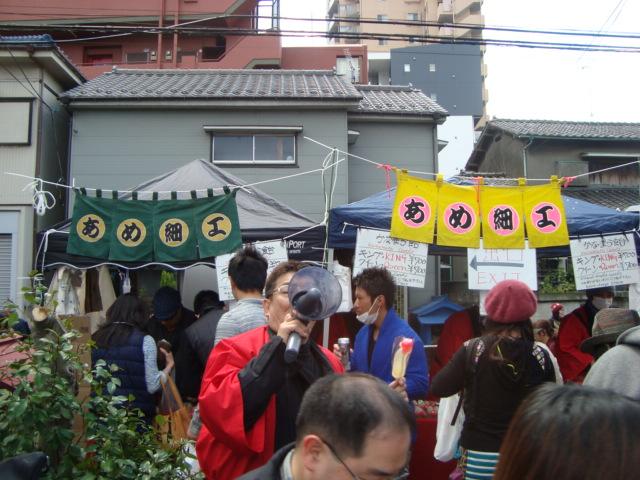 関東三大奇祭「かなまら祭り」へ行く。_f0232060_0553514.jpg
