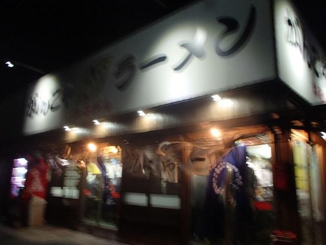 茨城県 到着    (眠い私と 釣りをする人 編 ①)_d0105967_1136160.jpg