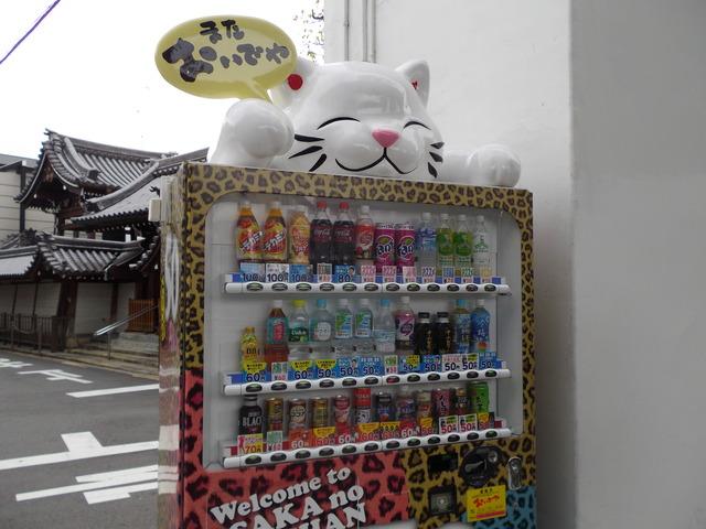 大阪市福島と阿波座の間ぐらいにある面白い自販機群_c0001670_2364829.jpg