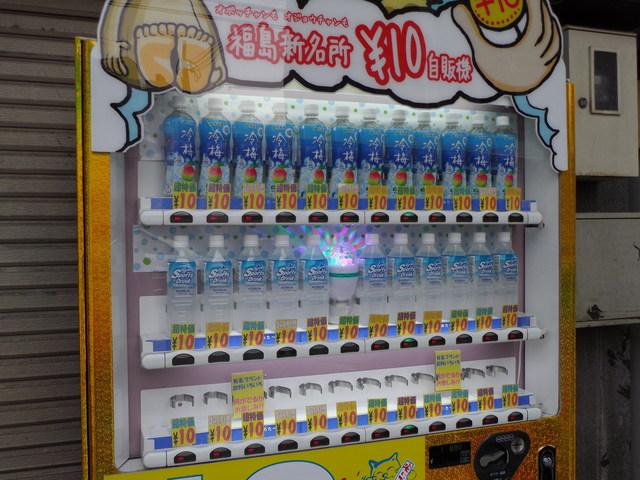 大阪市福島と阿波座の間ぐらいにある面白い自販機群_c0001670_2394280.jpg