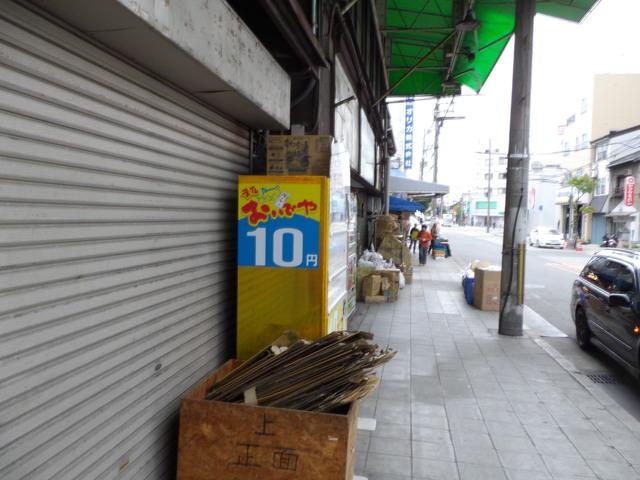 大阪市福島と阿波座の間ぐらいにある面白い自販機群_c0001670_239474.jpg