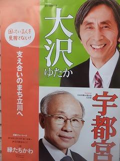 進吾との会話_c0219972_16570828.jpg