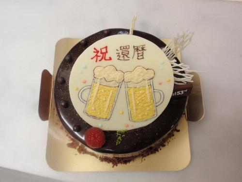 お祝い日の特別なケーキ!!_d0079577_1557218.jpg