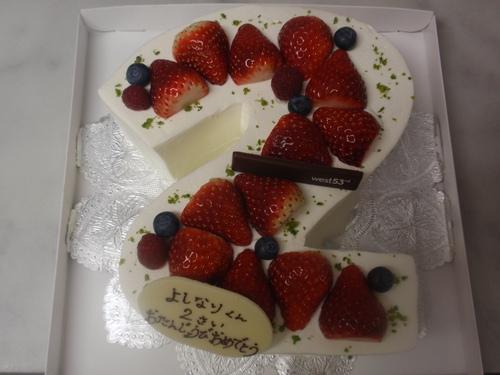お祝い日の特別なケーキ!!_d0079577_15581234.jpg