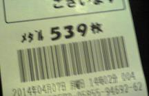 e0078979_14204944.jpg