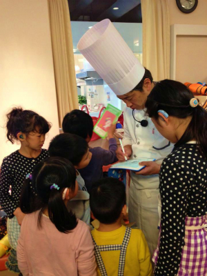 <手話通訳つき>エスコヤマ・小山シェフのお菓子教室、ご参加ありがとうございました!_a0277483_2320027.jpg