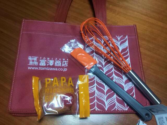<手話通訳つき>エスコヤマ・小山シェフのお菓子教室、ご参加ありがとうございました!_a0277483_23202897.jpg