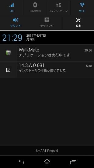 b0117588_23221977.jpg