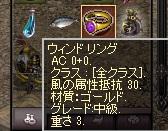d0066788_2234125.jpg