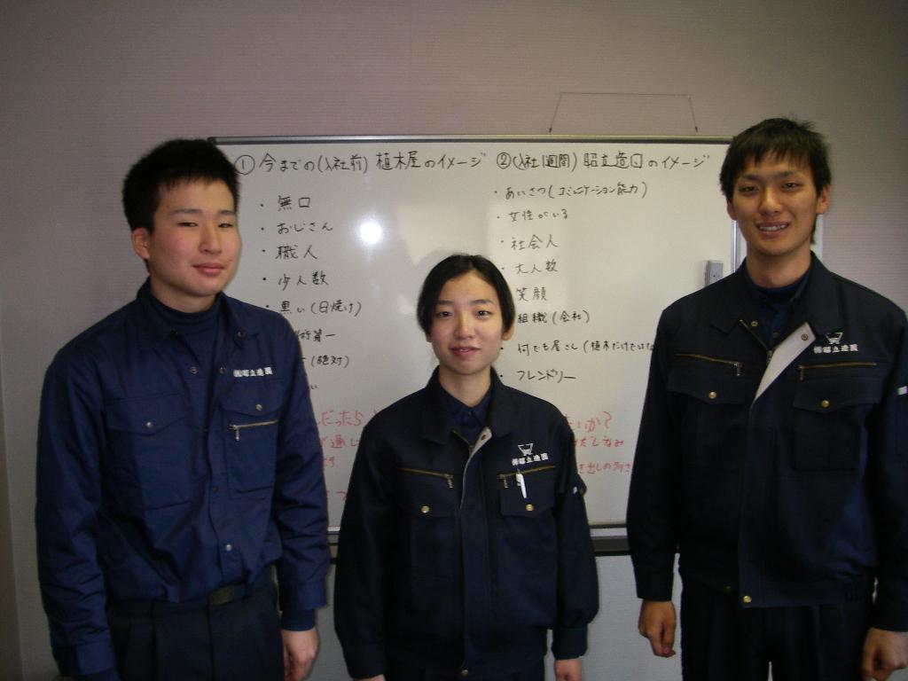 H26 新入社員研修_b0172896_9495715.jpg