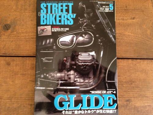ストリートバイカーズ2014年5月号に掲載されてました!_a0164918_12295134.jpg