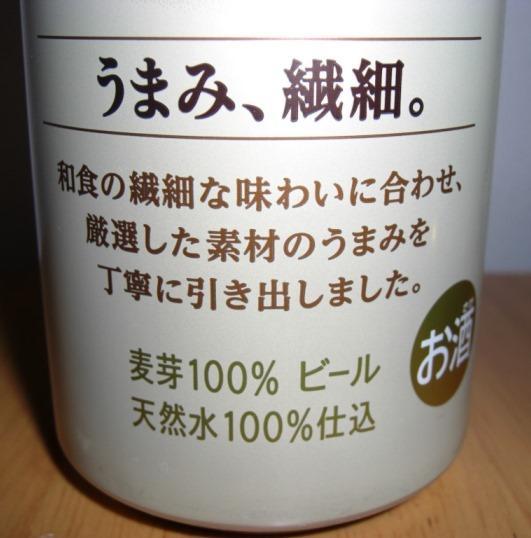 b0081121_6263893.jpg